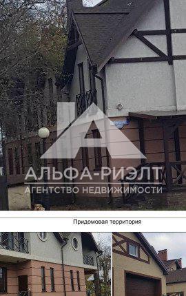 Объект_3130211