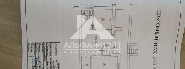 Объект_3581326