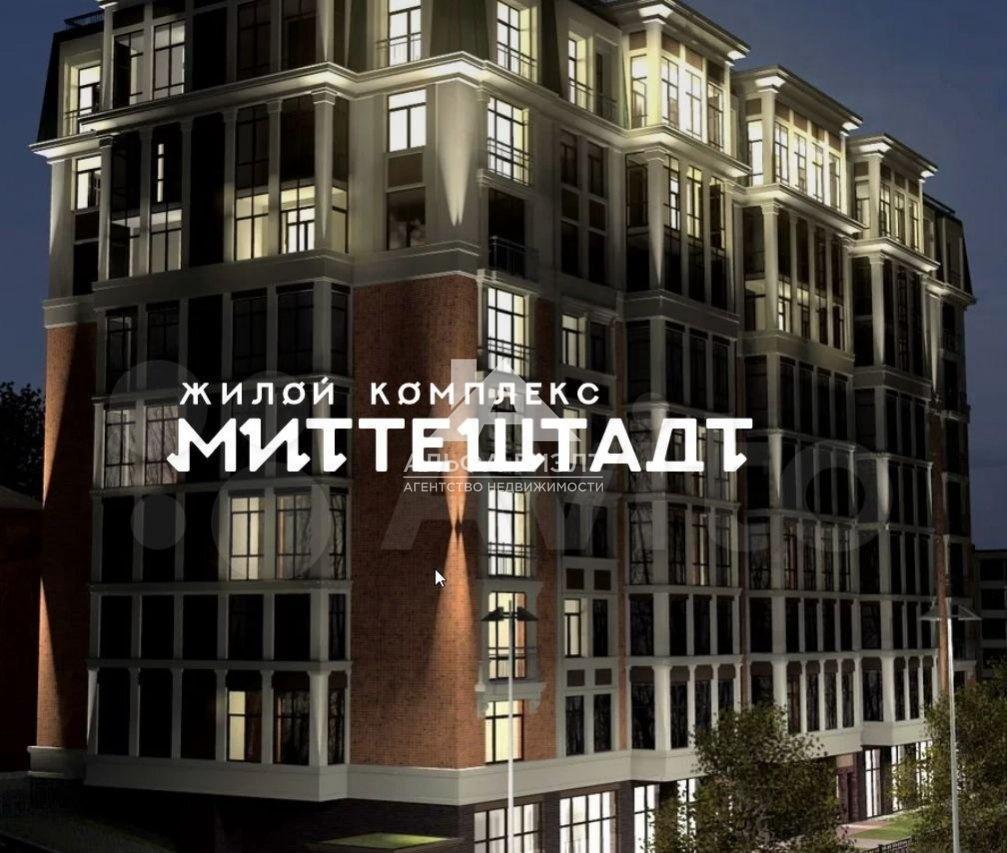Объект_3898433