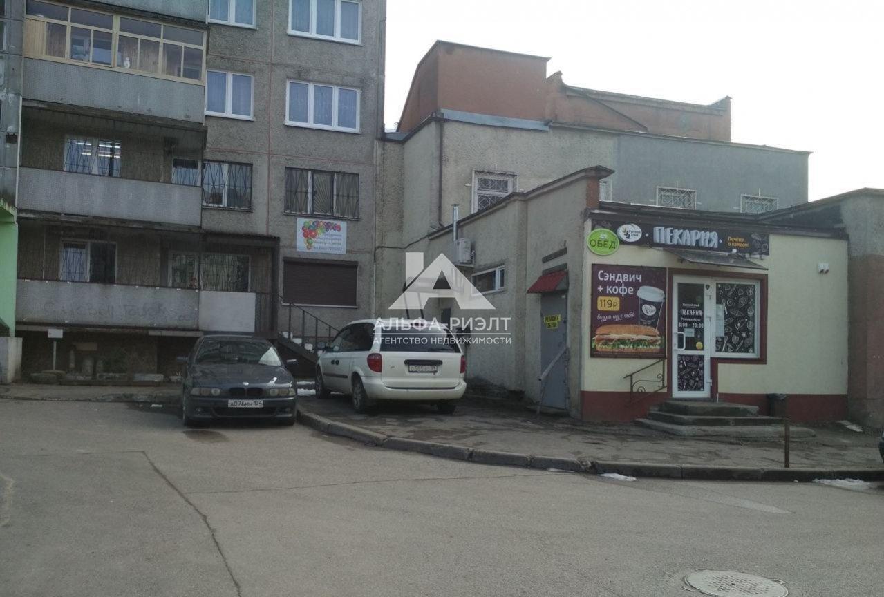Объект_4039409